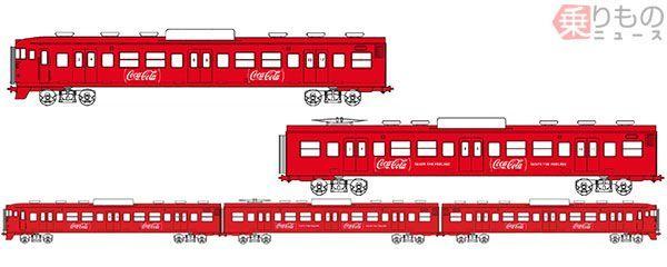 Large 171016 shinatetsucola 01