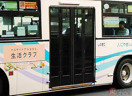 Large 171010 jyokohoshiki 04