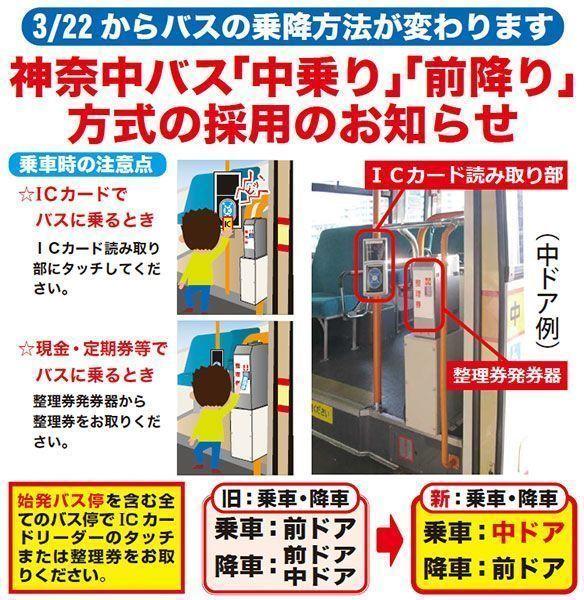 Large 171010 jyokohoshiki 06