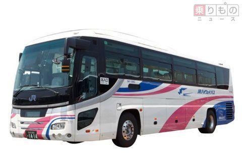 Large 171023 wjrbusdiakaisei 01