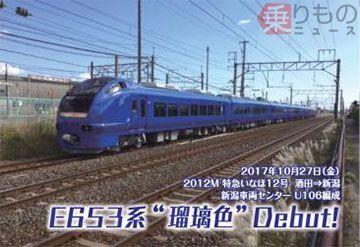 Large 171024 jreinahoruri 02