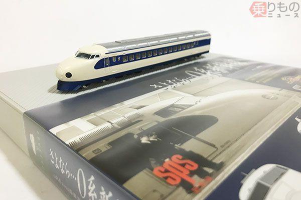 Large 171027 model02 03