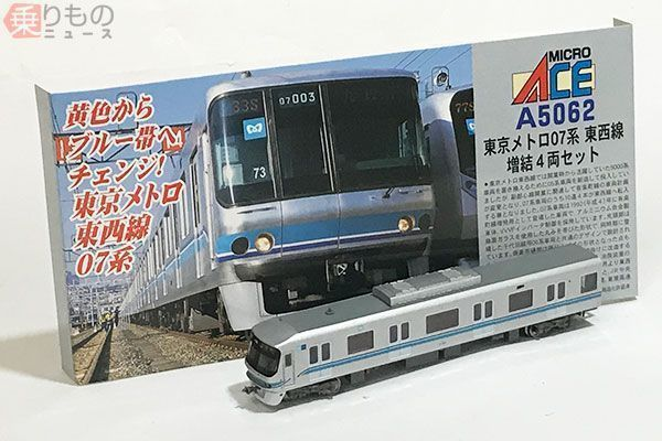 Large 171027 model02 06