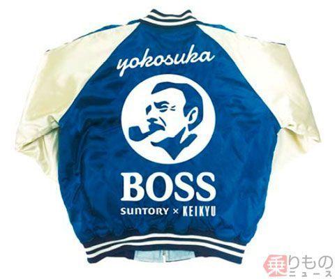 Large 171031 keikyuboss 01