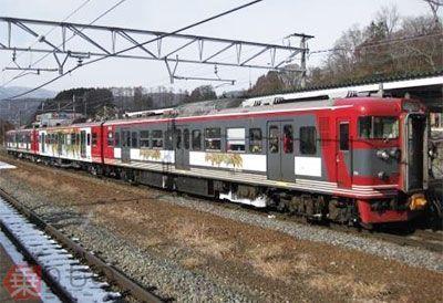 Large 171102 shinatetsu115 04