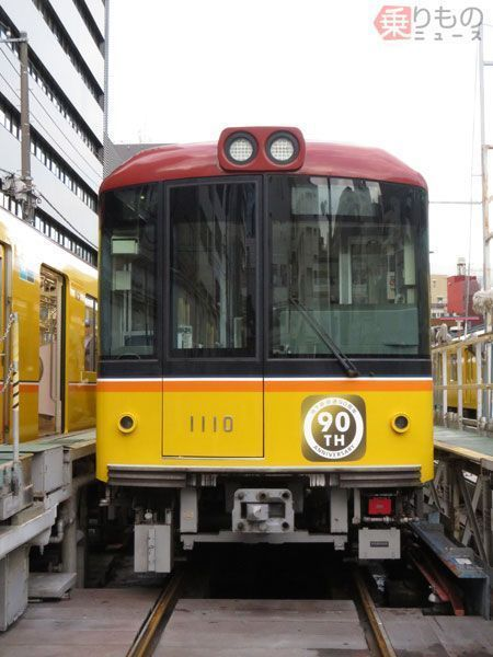 Large 171102 90shunen 01