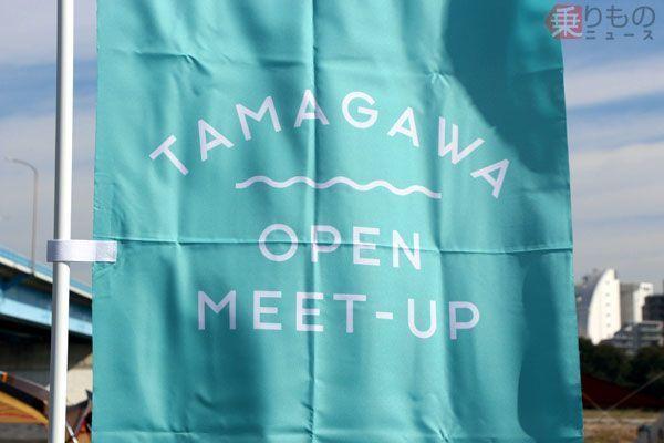 Large 171102 tamagawa 03