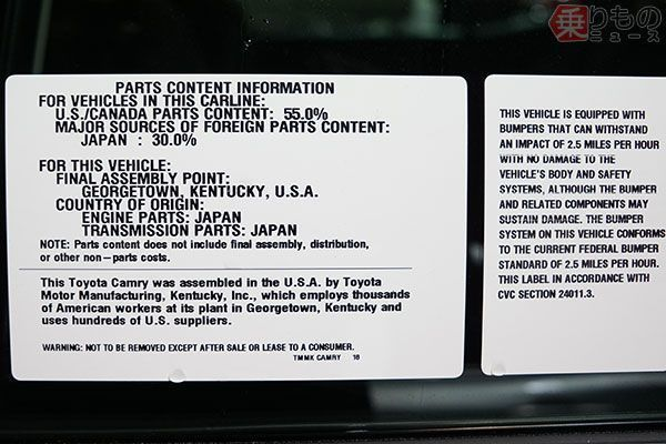 Large 171113 camry 08