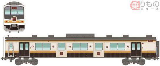 Large 171117 jrenikkoiroha 01