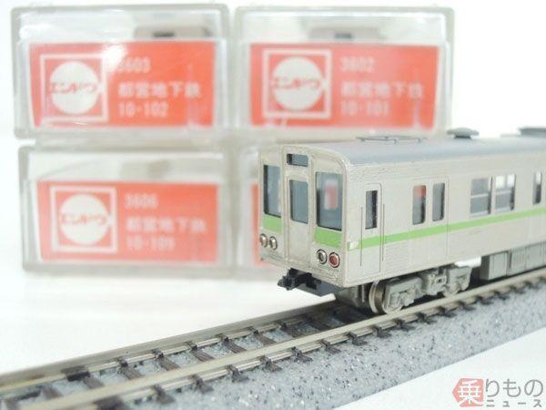 Large 171127 railwaymodel 10