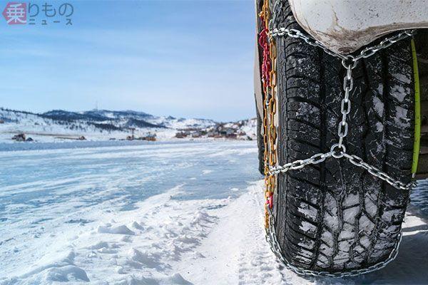 Large 171130 chain 01