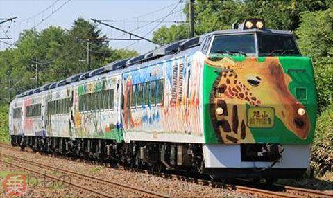 Large 171201 jrhasahizoo 01