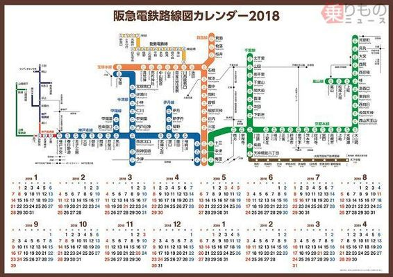 Large 171207 calendar 01