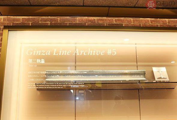 Large 171214 ueno 03