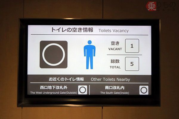 Large 171214 toilet 01
