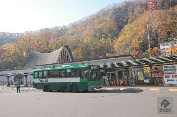Large 171215 bus 01