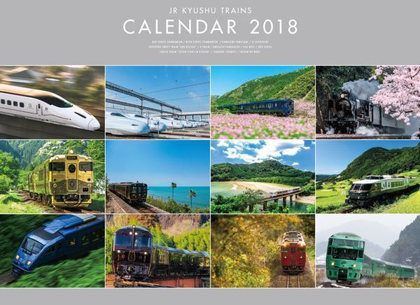 Large calender2018