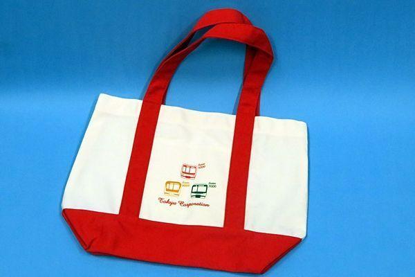 Large tq bag