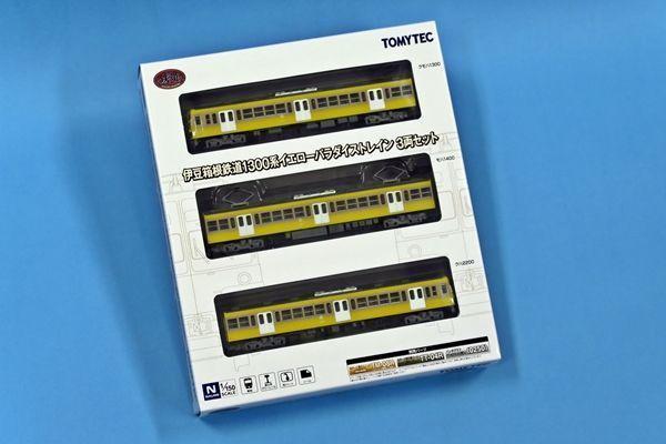 Large tc 1300