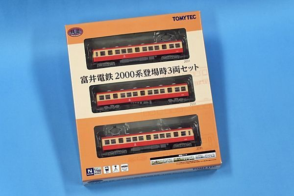 Large tc 2000tojyo