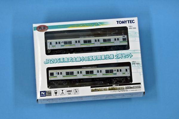 Large tc 205