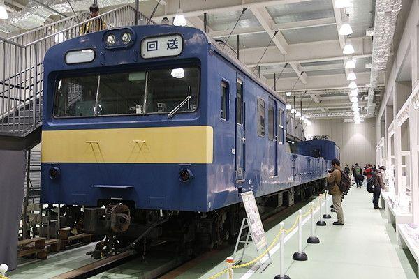 Large 171221 kumoru 08