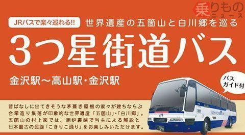 Large 17122 mitsuboshi 01