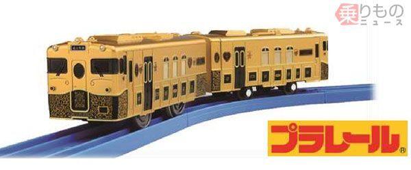 Large 171227 train 01