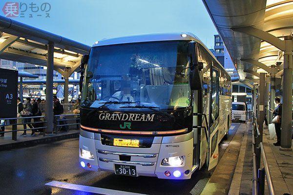 Large 180110 daybus 07