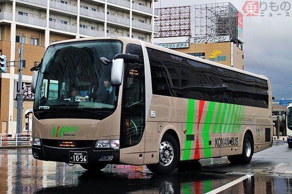 Large 180110 daybus 09