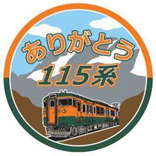 Large 180115 jretksk115 02
