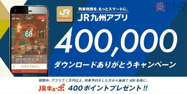 Large 180115 jrkyapuri 01