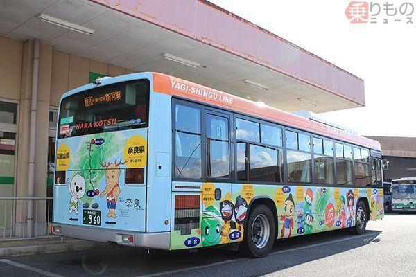 Large 180119 longbus 03