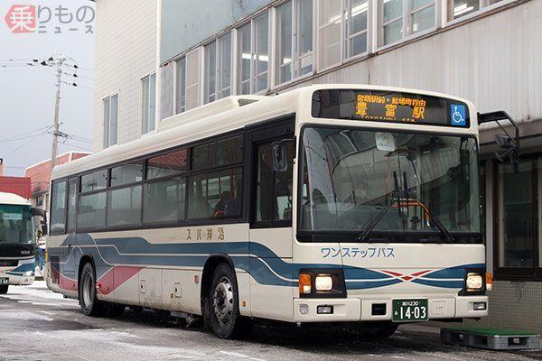 Large 180119 longbus 09