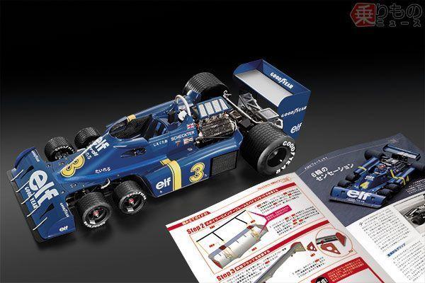 Large 180124 tyrrell 01