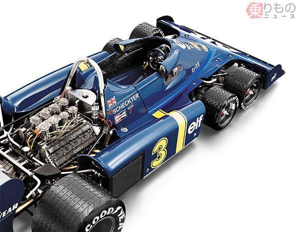 Large 180124 tyrrell 08