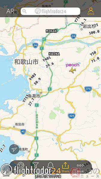 Large 180129 waypoint 05