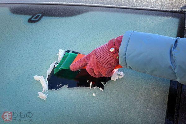 Large 180215 windshield 02