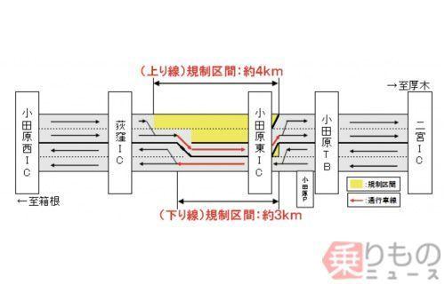 Large 180216 odaatsukisei 01