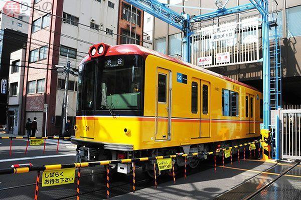 Large 180125 fumikiri 01