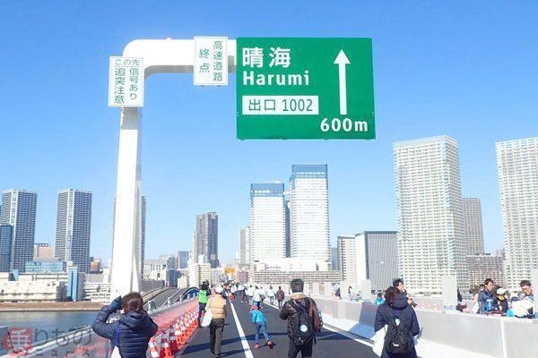 Large 180218 harumiwalk 01