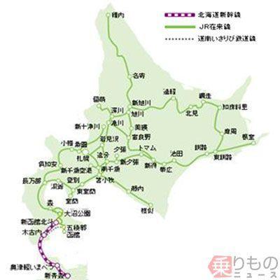 Large 180219 jrhokkaido150pass 01