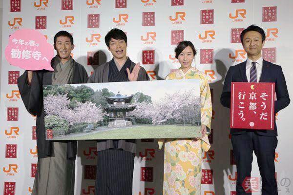Large 180221 jrtoukaikyoto 01