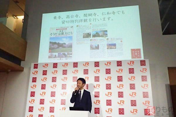 Large 180221 jrtoukaikyoto 04