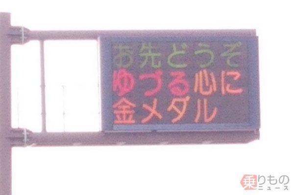 Large 180222 kumamoto 01