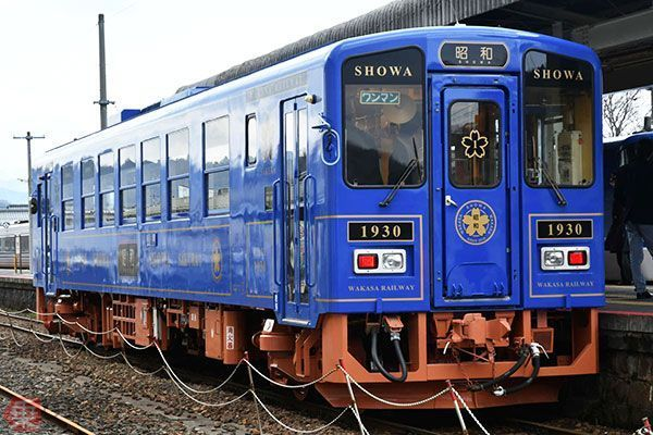 Large 180301 wkssyowa 01