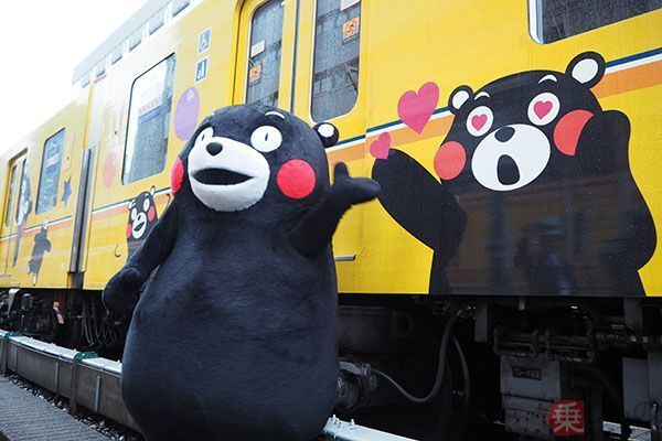 Large 180305 kumamon 01