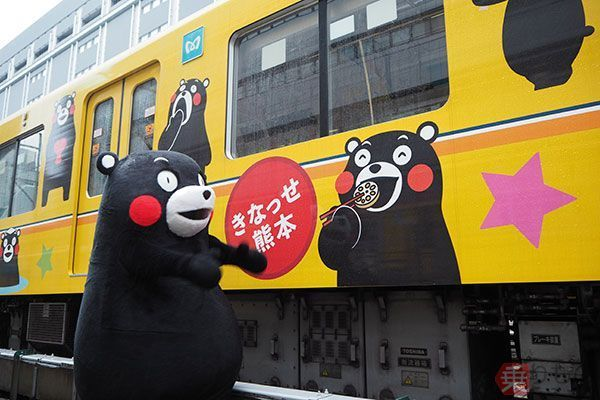 Large 180305 kumamon 04