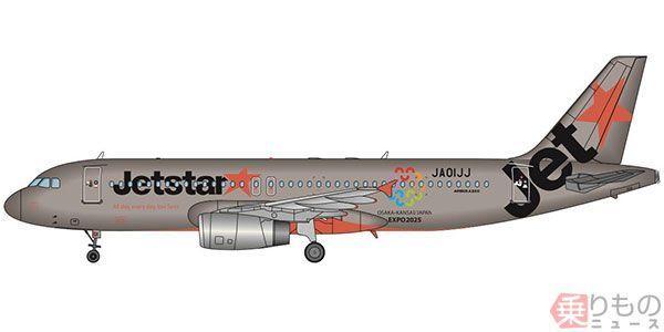 Large 180309 jetstarlogo 01