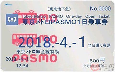 Large 180312 metropasmo 01